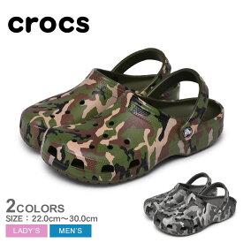クロックス クラシック プリンテッド カモ クロッグ CROCS サンダル メンズ レディース グレー グリーン 迷彩 カモフラージュ CLASSIC PRINTED CAMO CLOG 206454 靴 シューズ ブランド カジュアル シンプル スポーティ アウトドア レジャー