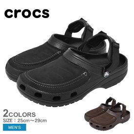 クロックス ユーコン ヴィスタ 2 CROCS サンダル メンズ ブラック 黒 ブラウン YUKON VISTA II CLOG 207142 つっかけ 靴 シューズ 人気 定番 無地 おしゃれ オフィス サボ