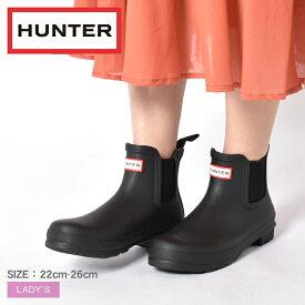HUNTER ハンター 防水 レインブーツ オリジナルチェルシー ORIGINAL CHELSEA WFS2078RMA レディース サイドゴア ブーツ 長靴 ショート丈 耐水 ラバー ブランド おしゃれ レインシューズ 雨 梅雨 台風 大雨 靴 シンプル