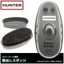 ハンター ブーツ(HUNTER) インスタント ブーツ シャイン スポンジ(HUNTER BOOT UZC3011XXX INSTANT BOOT SHINE ...