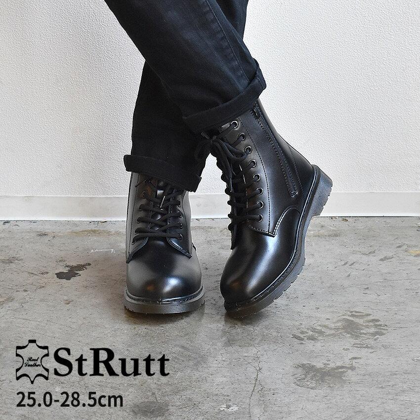 送料無料 サイドジップ 8ホール ブーツ メンズ レースアップ ストラット STRUTT(ST-302 8HOLE BOOTS) メンズ(男性用) 全2色 黒 赤 シューズ 靴
