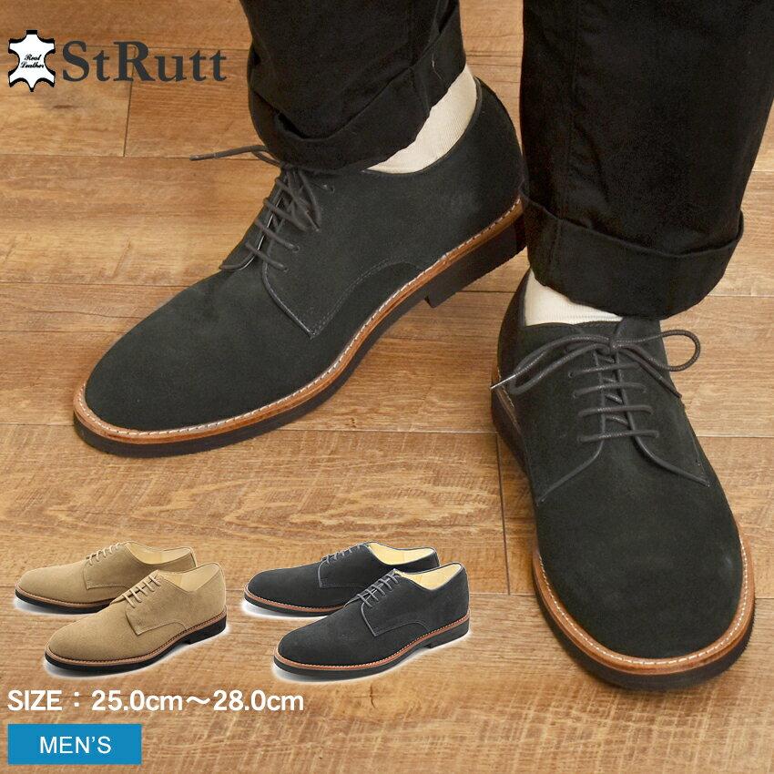 送料無料 レザーシューズ メンズ プレーントゥ 本革 スエード STRUTT ストラット ST220 PLAINTOE 男性 紺 ベージュ 全2色 スウェード シューズ メンズ靴 カジュアルシューズ