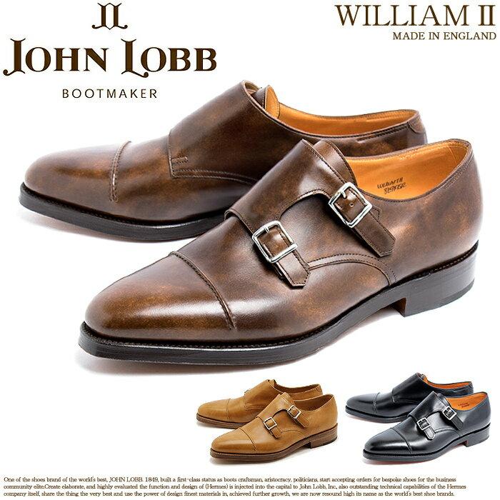送料無料 ジョンロブ ウィリアム2 9795 JOHN LOBB WILLIAM2 ダブルモンク ストラップ シューズ ブラウン ブラック 全3色 WILLIAM2 9795 PARISIAN ARDILLA DOUBLE MONK STRAP メンズ(男性用)