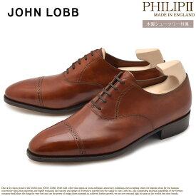 送料無料 JOHN LOBB ジョンロブ ドレスシューズ ブラウン フィリップ 2 PHILIP II 506150L 1V メンズ ブランド フォーマル カジュアル ビジネス シューレース オフィス スーツ レザー 紳士靴 革 革靴