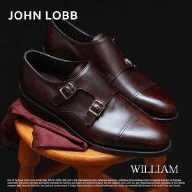 送料無料 JOHN LOBB ジョンロブ ドレスシューズ ブラウン ウィリアム WILLIAM 228192L 5U メンズ ブランド フォーマル カジュアル ビジネス ベルト オフィス スーツ レザー 紳士靴 革 定番 革靴