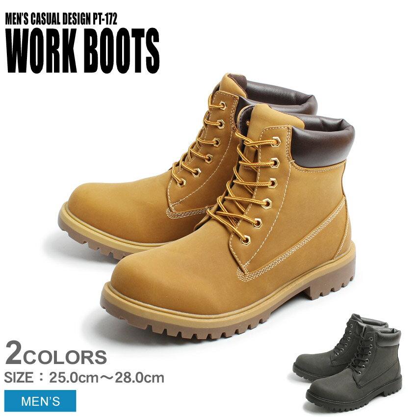 送料無料 ワークブーツ ブラック イエロー 全2色WORK BOOTS PT-172 メンズ (男性用) ワーク カジュアル アウトドア ブーツ ヌバック調 ロールトップ