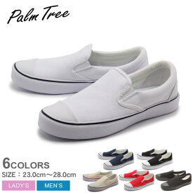 PALM TREE パームツリー スリッポン キャンバス スリッポン ホワイト 他 全6色PALM TREE PT-303 CVS SLIP-ON靴 スニーカー 軽量 シューズメンズ レディース 黒 白 赤