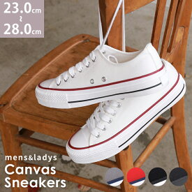 キャンバス スニーカー レディース メンズ ローカット おしゃれ シンプル かわいい 軽量 プチプラ シューズ 靴 カジュアル 小さいサイズ 大きいサイズ