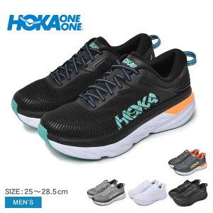 ホカ オネオネ ボンダイ 7 HOKA ONEONE スニーカー メンズ ブラック 黒 ホワイト 白 グレー BONDI 7 1110518 シューズ ロードシューズ ブランド シンプル スポーティ スポーツ ランニング ジョギング