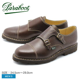 PARABOOT パラブーツ レザーシューズ ブラウン ウィリアム WILLAM MARCHE II 9814 メンズ 靴 シューズ 紳士靴 短靴 本革 レザー ダブルモンク ストラップシューズ リスレザー カジュアル ビジネス