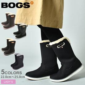 スノーブーツ レディース 防水 BOGS ボグス ブーツ ミッドブーツ ウォータープルーフ MID BOOTS WATERPROO 78408A ボア ファー 滑らない 防滑 保温 雪 靴 黒 レインブーツ 長靴 おしゃれ もこもこ