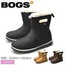 【ポイント20倍!マラソンSALE】ボグス BOGS ブーツ ウーマン ボガ ブーツ ソリッド 全3色 WOMEN BOGA BOOT SOLID 7853…