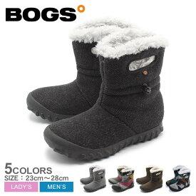 【2/25はエントリー&楽天カードで最大P12倍】BOGS ボグス ブーツ Bモック ウール B-MOC WOOL 72106 メンズ レディース 靴 ブーツ 防水 防滑 保温 ショートブーツ ファー ボア 黒
