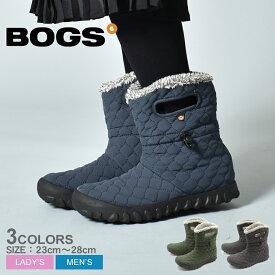 スノーブーツ ボグス BOGS レディース メンズ 防水 滑らない レインブーツ Bモックキルトパフ B-MOC QUILT PUFF 71952 キルティング ショート ミドル丈 内ボア ファー あったか グリップ 保温 防寒 雨 雪 長靴