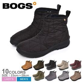 ボグス BOGS スノーブーツ スノーデイ ロー SNOWDAY LOW 72239 メンズ レディース 滑らない ショート 防寒 防水 スノー ブーツ シューズ レインブーツ スノーシューズ レイン キルティング 抗菌 防臭 長靴 防滑 保温 雨 雪 梅雨