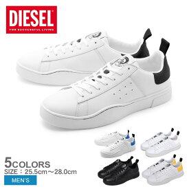 ディーゼル S クレバー ロウ DIESEL スニーカー メンズ ホワイト 白 ブラック 黒 イエロー S-CLEVER LOW Y01748-P1729 ブランド 靴 シューズ シンプル カジュアル スポーツミックス 人気 ブランド かっこいい おしゃれ