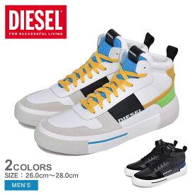 DIESEL ディーゼル スニーカー S-DESE MG MID Y02108-P2462 メンズ シューズ ハイカット ブランド カジュアル レザー 靴 白 黒