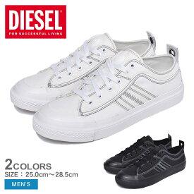 ディーゼル DIESEL スニーカー メンズ ブラック 黒 ホワイト 白 S-ASTICO LOW LACE Y01873-PR012 シューズ ローカット ブランド カジュアル シンプル ベーシック 靴 おしゃれ