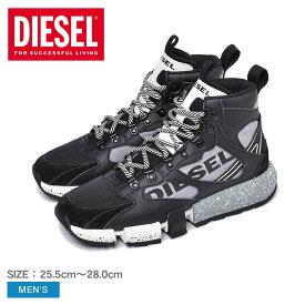 DIESEL ディーゼル スニーカー S-PADOLA MID TREK Y02113-P2732 メンズ シューズ ハイカット ミドルカット ブランド カジュアル スポーティ 靴 黒 ブラック ハイテク おしゃれ