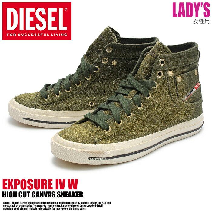送料無料 DIESEL ディーゼル スニーカー エクスポージャー IV W フォレストナイトDIESEL EXPOSURE IV W Y00638 P0883 T7167靴 シューズ ハイカット キャンバス ラメレディース(女性用)