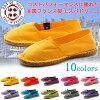 藝術的靈魂索爾藝術經典蘭州百合高坡鞋 10 種顏色 (藝術的索爾 AOS-C-UNI 經典蘭州百合) 男裝 (男性) 和女士 (女士) ESPA 滑