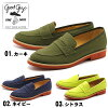 Good guys Brubeck canvas loafers 3 colors (GOOD GUYS BURBECK CANVAS LOFER) men's (men's) canvas penny loafers