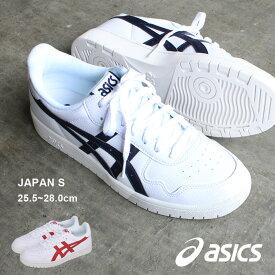 アシックス ジャパン S ASICS シューズ メンズ ホワイト 白 レッド 赤 JAPAN S 1191A212 靴 スニーカー スポーツ おしゃれ カジュアル 人気 ブランド