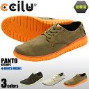 送料無料 チル CCILU STYLE シューズ パント キトロープ 全3色(CCILU STYLE PANTO KITLOPE)靴 スニーカー カジュアル…