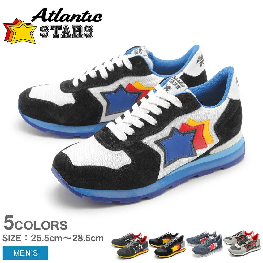 送料無料 アトランティックスターズ ATLANTIC STARS スニーカー アンタレス ネイビー×ブラック 他全5色ANTARES NBC-58B AB-89C NCB-89B ANBA-63N GNN-81N靴 シューズ カジュアル メンズ 黒 白 赤 青