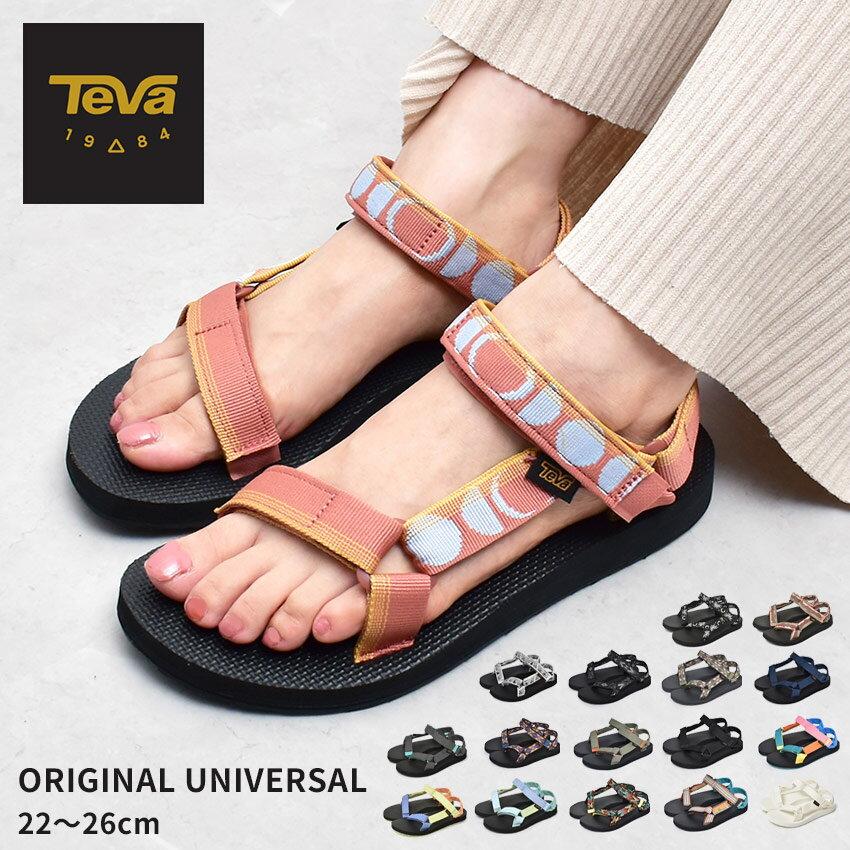 送料無料 TEVA テバ オリジナルユニバーサル サンダル レディース 1003987 ORIGINAL UNIVERSAL 全9色 スポーツサンダル 女性用