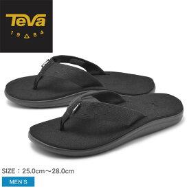 TEVA テバ サンダル ボヤ フリップ VOYA FLIP 1019050 メンズ テヴァ アウトドア ビーサン ビーチサンダル アウトドア カジュアル 海 川 キャンプ レジャー 黒 軽量