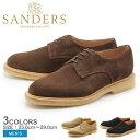 送料無料 サンダース アーチー カントリー スエード プレーントゥ クレープソール 全3色 SANDERS (SANDERS 8813LS 8813AS ARCHIE) メンズ スウェード 短靴 レザ