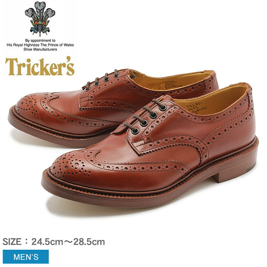 送料無料 トリッカーズ TRICKER'S TRICKERS バートン マロンアンティーク ダブルレザーソール(TRICKER'S 5633 COUNTRY BOURTON) カジュアルシューズ 革靴 メンズ(男性用)