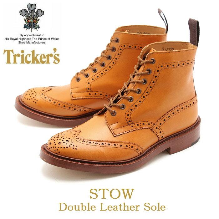 送料無料 トリッカーズ(TRICKER'S)(TRICKERS) ストウ ダブルレザーソール エイコーンアンティーク(TRICKER'S 5634 2 BROGUE BOOTS STOW) カントリー ブーツ メンズ(男性用)
