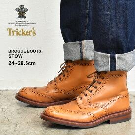 トリッカーズ ブローグ ブーツ ストウ TRICKER'S シューズ メンズ ブラウン BROGUE BOOTS STOW 5634 24 ストウ ダイナイトソール エイコーンアンティーク カントリー ブーツ ウイングチップ ドレスシューズ フォーマル 革靴 紳士靴