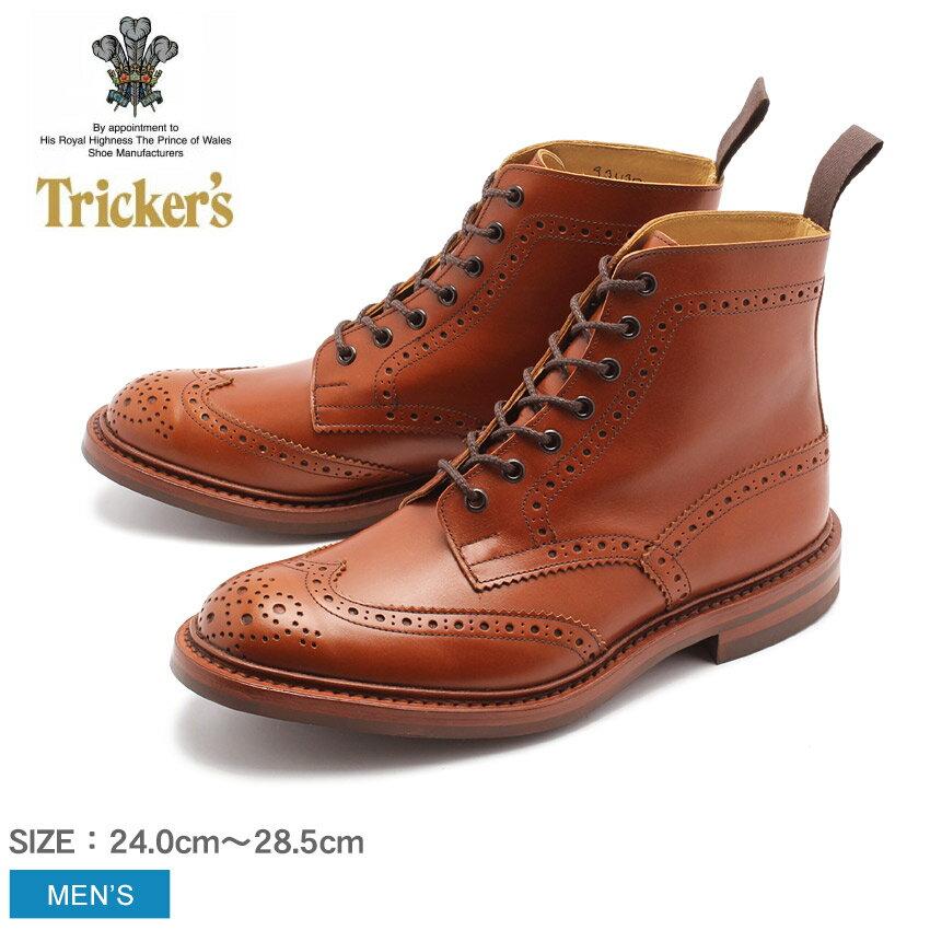 送料無料 トリッカーズ (TRICKER'S) (TRICKERS) ストウ ダイナイトソール マロンアンティーク (TRICKER'S 5634 25 BROGUE BOOTS STOW) カントリー ブーツ メンズ(男性用) ウイングチップ ドレスシューズ フォーマル 革靴 紳士靴 グッドイヤーウェルテッド製法