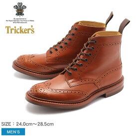 トリッカーズ (TRICKER'S) (TRICKERS) ストウ ダイナイトソール マロンアンティーク (TRICKER'S 5634 25 BROGUE BOOTS STOW) カントリー ブーツ メンズ(男性用) ウイングチップ ドレスシューズ フォーマル 革靴 紳士靴 グッドイヤーウェルテッド製法