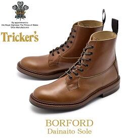 送料無料 TRICKER'S トリッカーズ カジュアルシューズ マロンアンティーク バーフォード BURFORD5635/5 レザーブーツ 茶色 ブラウン 革靴 レースアップブーツ メンズ(男性用)