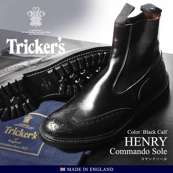 送料無料 トリッカーズ TRICKER'S ヘンリー コマンドソール ブラックカーフ TRICKERS (TRICKER'S 2754 3 HENRY) サイドゴアブーツ 牛革 黒色 革靴 レザーブーツ メンズ(男性用)