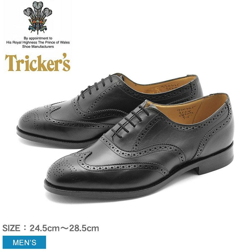 送料無料 トリッカーズ TRICKER'S EPSOM エプソン エプソム シングルレザーソール ブラックカーフ ウイングチップ TRICKERS (TRICKER'S 9524 EPSOM) カジュアルシューズ 短靴 革靴 メンズ(男性用)