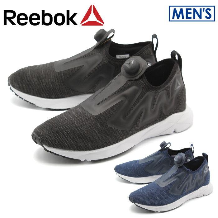 【特別奉仕品】 返品不可 送料無料 リーボック REEBOK ランニングシューズ ポンプシュプリーム 全2色(REEBOK CN1205 CN1196 PUMPSUPREME)メンズ(男性用) 靴 シューズ アウトドア スポーツ 運動