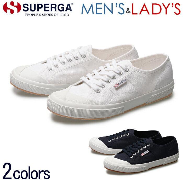 送料無料 スペルガ SUPERGA スニーカー 2760 COTRBRU ホワイト 他全2色SUPERGA S00BTV0 901 F43キャンバススニーカー シューズ ファッション 靴メンズ(男性用) レディース(女性用)
