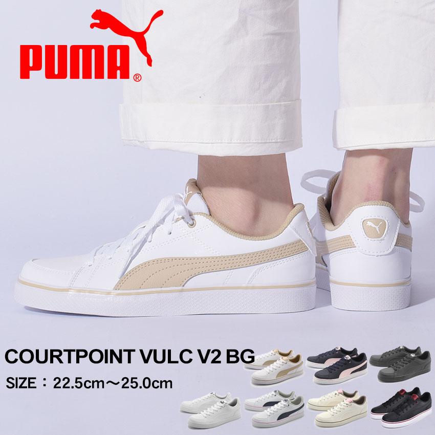 送料無料 プーマ PUMA スニーカー コートポイント VULC V2 BG プーマホワイト 他全6色COURT POINT VULC V2 BG 362947 08 10 11 01 02 07靴 カジュアル シューズ 黒 白 赤 青レディース