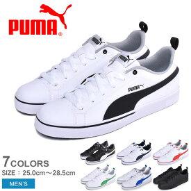 プーマ ブレーク ポイント VULC PUMA スニーカー メンズ ブラック 黒 ホワイト 白 BREAK POINT VULC 372290 シューズ ブランド カジュアル ローカット シンプル スポーツ スポーティー タウンユース オフィス 靴 運動 普段使い 通勤 通学|sn-ktu|