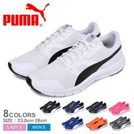 プーマ フレックスレーサー PUMA スニーカー メンズ レディース ブラック 黒 ホワイト 白 ネイビー 紺 FLEXRACER 360580 シューズ ブランド カジュアル シンプル スポーツ スポーティー タウンユース オフィス 靴 運動 普段使い 通勤 通学