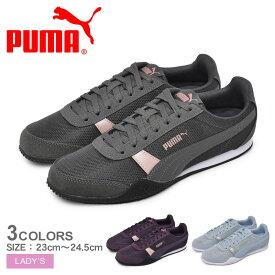 プーマ ベラ PUMA ランニングシューズ レディース グレー パープル ブルー BELLA 374898 靴 シューズ スニーカー シンプル カジュアル タウンユース 通勤 通学 スポーティ 定番 人気 おしゃれ クラシック