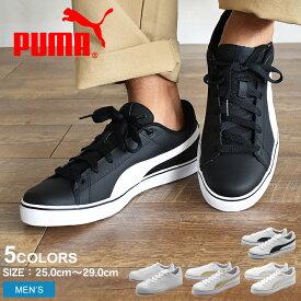 プーマ PUMA スニーカー コートポイント VULC V2 COURT POINT VULC V2 362946 01 02 03 15 16 メンズ 靴 カジュアル シューズ ベーシック スポーティー 普段使い 通勤 白 黒 タウンユース クラシック