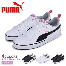 プーマ PUMA スニーカー ブレーク ポイント VULC BC BREAK POINT VULC BC 373633 レディース シューズ ブランド カジュアル シンプル スポーツ スポーティー タウンユース オフィス 靴 運動 普段使い 通勤 通学 学生 黒 白|sn-ktu|