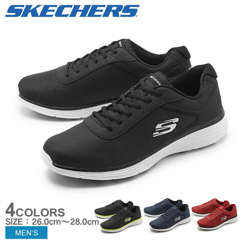 SKECHERS スケッチャーズ スニーカー 全4色ストリガル STRIGIL58358 BKW BKLM NVY RED メンズ