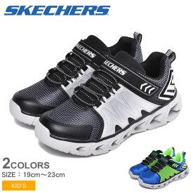 SKECHERS スケッチャーズ スニーカー キッズ&ジュニア(子供用)男の子 光る 靴 シューズ スポーティ キラキラ ライティング HYPNO FLASH 2.0 90585L